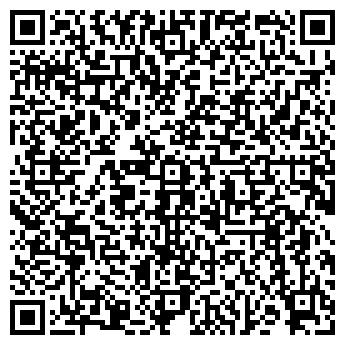 QR-код с контактной информацией организации СБ РФ № 1803 ТЕМРЮКСКОЕ