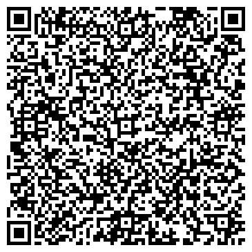 QR-код с контактной информацией организации КазПромХим,ТОО