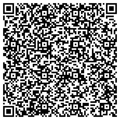 QR-код с контактной информацией организации Global Contract (Глобал контракт), ТОО