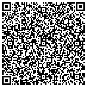 QR-код с контактной информацией организации Миком,ТОО