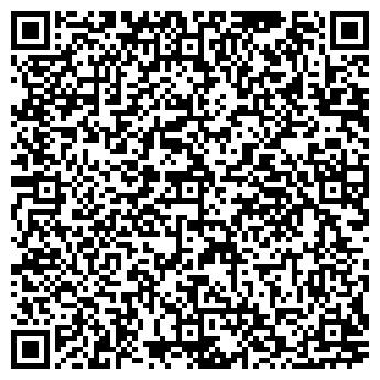 QR-код с контактной информацией организации Арлан Азия, ТОО