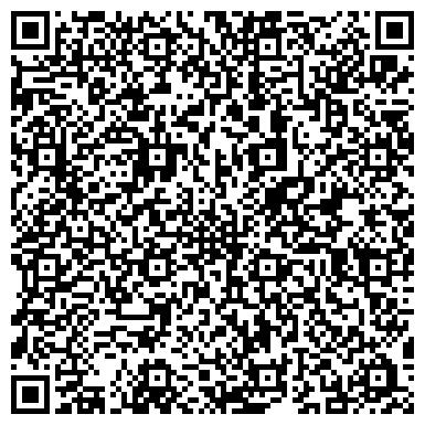 QR-код с контактной информацией организации ДГ Технолоджи, ТОО