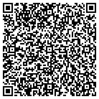 QR-код с контактной информацией организации Басф ТОО