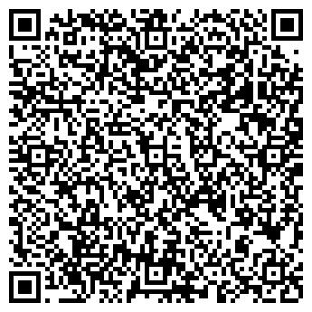 QR-код с контактной информацией организации Химнотрейд, ТОО