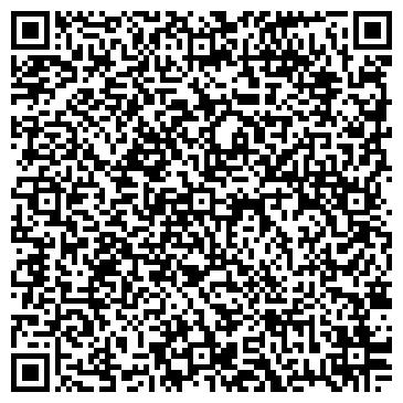 QR-код с контактной информацией организации F & C trade(Ф и С трад), ТОО