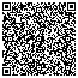 QR-код с контактной информацией организации ЗАО ТЕМРЮКСКОЕ