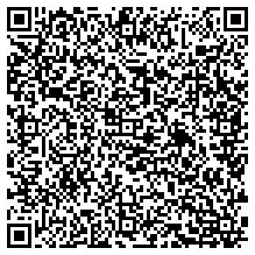 QR-код с контактной информацией организации Тенгизшевройл, ТОО