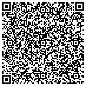 QR-код с контактной информацией организации MST-KZ, ТОО