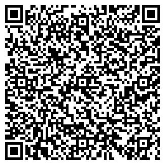 QR-код с контактной информацией организации СпецСервис, ТОО