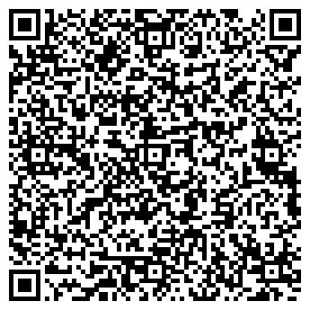 QR-код с контактной информацией организации Чиньдао Дэлуя, ИП