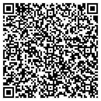 QR-код с контактной информацией организации Fly Farm, ТОО