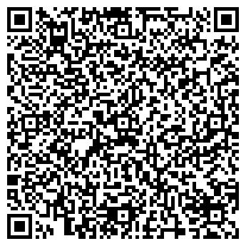 QR-код с контактной информацией организации Жанели, ТОО