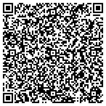 QR-код с контактной информацией организации Chemical Solution (Чемикал Солюшн), ТОО