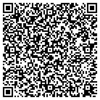 QR-код с контактной информацией организации ГОЛУБАЯ БУХТА АГРОФИРМА