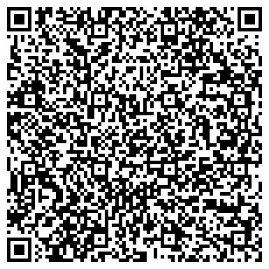 QR-код с контактной информацией организации Сары Арка Спецкокс, ТОО