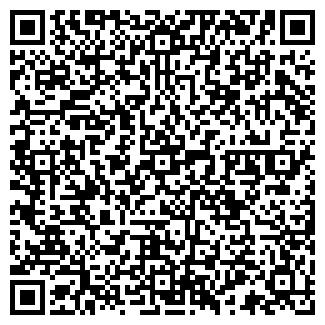 QR-код с контактной информацией организации ZED (ЗЕД),ТОО