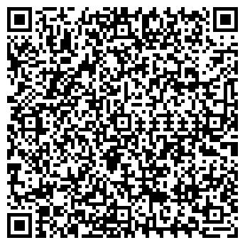 QR-код с контактной информацией организации ТЕМРЮК ГОСТИНИЦА