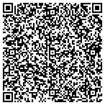 QR-код с контактной информацией организации Талгарспирт, АО