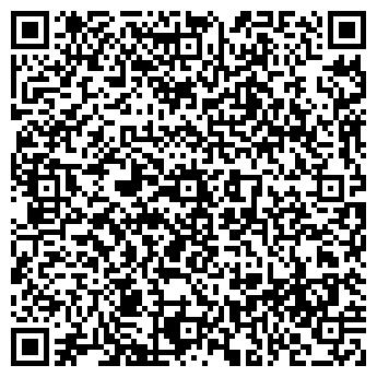 QR-код с контактной информацией организации Хим Реагент, ТОО