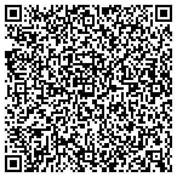 QR-код с контактной информацией организации ВОДА ХРУСТАЛЬНАЯ, ТОО