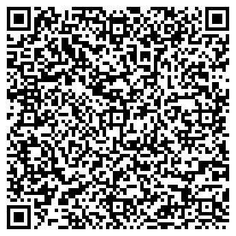 QR-код с контактной информацией организации Казнефтегазпром, ТОО