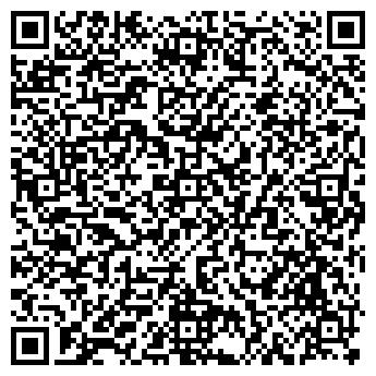 QR-код с контактной информацией организации ПЭС, ТОО