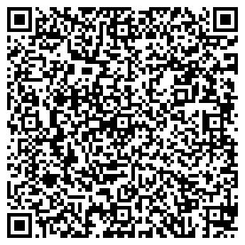 QR-код с контактной информацией организации Dellaco (Дэллако), ТОО