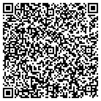 QR-код с контактной информацией организации ELITE COSMETIC, ТОО