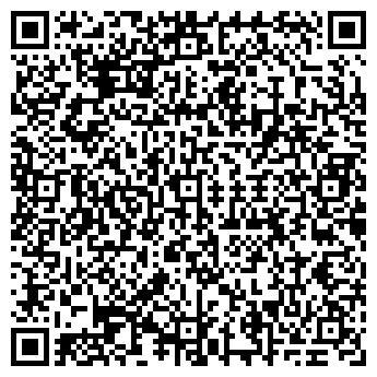 """QR-код с контактной информацией организации ТОО """"СП Ресурс"""""""