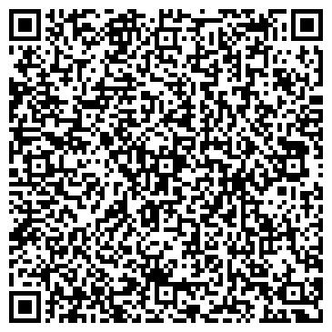 QR-код с контактной информацией организации Аккурат (Akkurat) строй, ТОО