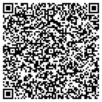 """QR-код с контактной информацией организации """"ЭКОНОМЬ БЕНЗ"""""""