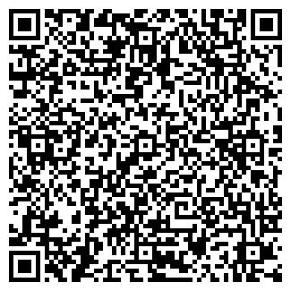 QR-код с контактной информацией организации ADIZOL