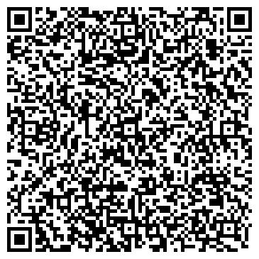 """QR-код с контактной информацией организации ТОО """"КарСибресурс"""""""