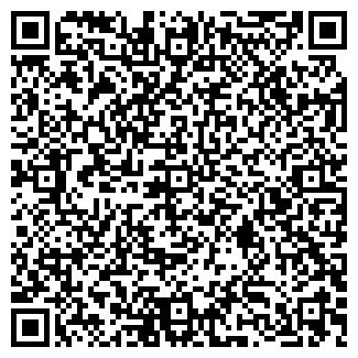 QR-код с контактной информацией организации FFI
