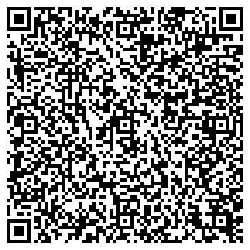 """QR-код с контактной информацией организации ООО """"Черноморская Буксирная Компания"""""""