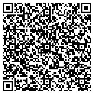 """QR-код с контактной информацией организации ТОО """"ГЕЛО НС"""""""