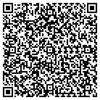 QR-код с контактной информацией организации Багира, ЧП