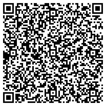 QR-код с контактной информацией организации ПФ