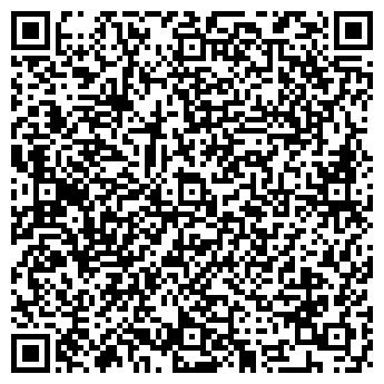 """QR-код с контактной информацией организации Общество с ограниченной ответственностью ООО """"Вик Трейд"""""""