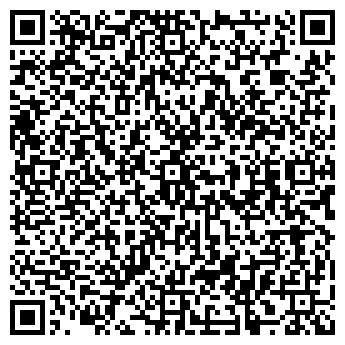 """QR-код с контактной информацией организации ООО""""АПК Зерноград»"""