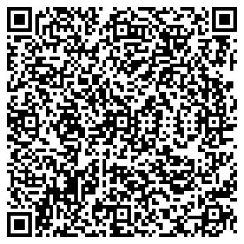 """QR-код с контактной информацией организации ТОО """"АМИТРЕЙД"""""""