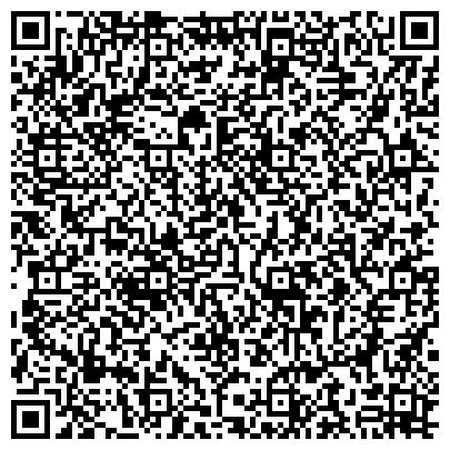 QR-код с контактной информацией организации Аlpha plus (Альфа плюс), ТОО