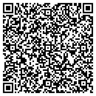 QR-код с контактной информацией организации Сareprost