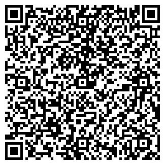 QR-код с контактной информацией организации Делис, ТОО