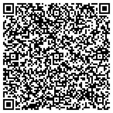 QR-код с контактной информацией организации Профи-Флор, ООО
