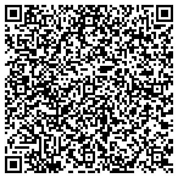 QR-код с контактной информацией организации ДжиВи Трейд, ООО
