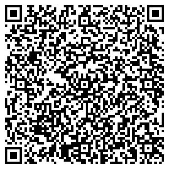 QR-код с контактной информацией организации Бейсик Ингридиентс, ООО
