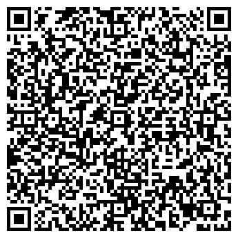 QR-код с контактной информацией организации LTD Ramidi