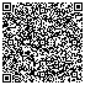 QR-код с контактной информацией организации ООО «ИНТЕРОХИМ»