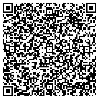 QR-код с контактной информацией организации АГРОФИРМА АЗОВСКАЯ
